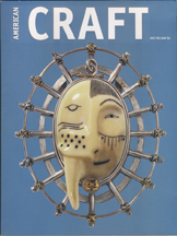 American Craft magazine cover June/July 1996